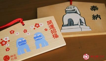 東京神樂坂美食景點推薦赤城神社繪馬