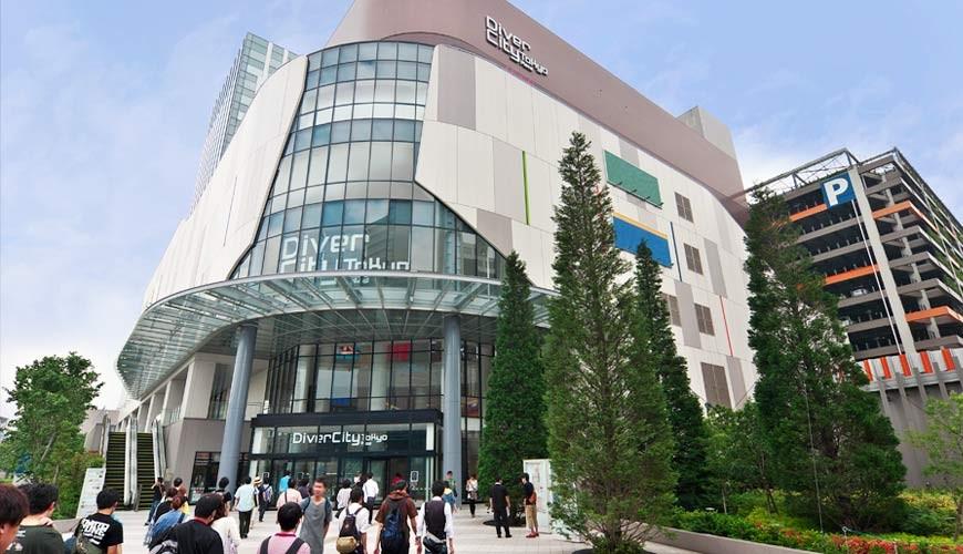 2019年2020年台场观光购物台场购物广场DiverCity