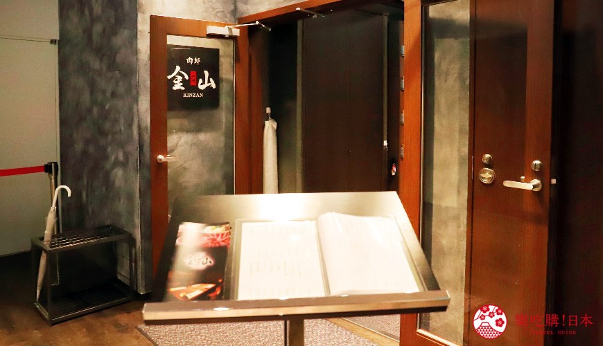 东京六本木A5神户牛涮涮锅推荐「神户牛涮涮锅 肉邸 金山」的店家外观