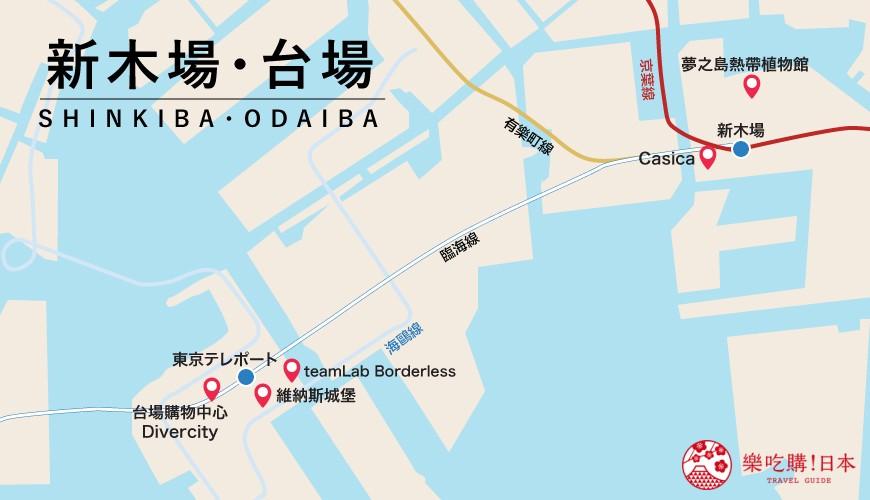 2019年2020年台场周遭新木场观光购物景点地图