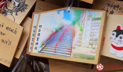新海誠動畫電影你的名字聖地巡禮新宿四谷三丁目須賀神社階梯