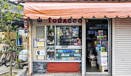 日本的街頭可見的煙店