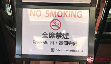 日本的全店禁煙餐廳
