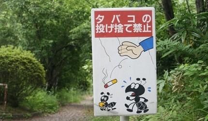 日本公共地方有告誡路人不要隨地丟煙頭的告示版