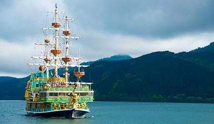 箱根的海盗船