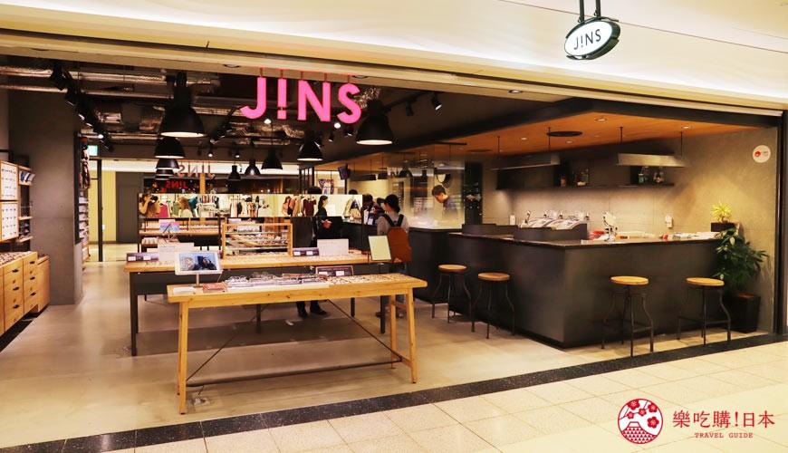 新宿逛街地下街subnade内的眼镜店JINS