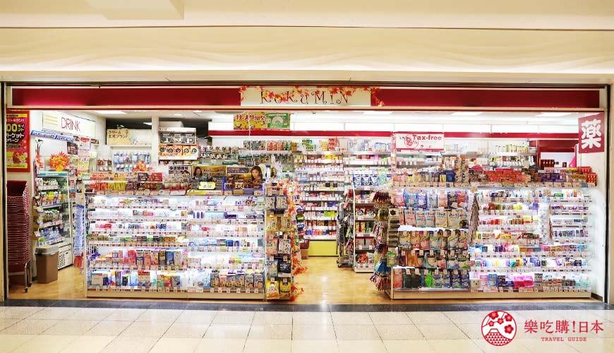新宿逛街地下街subnade内的国民药妆店Kokumin
