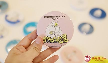 MoominValleyPark埼玉嚕嚕米主題公園Kokemus的paja工作坊