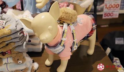 新宿逛街地下街subnade内的宠物用品店PetParadises