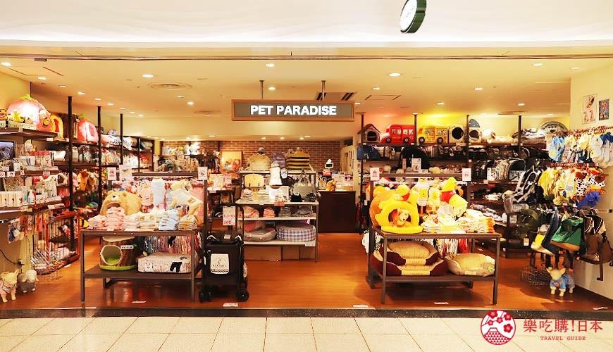 新宿逛街地下街subnade内的宠物用品店PetParadise