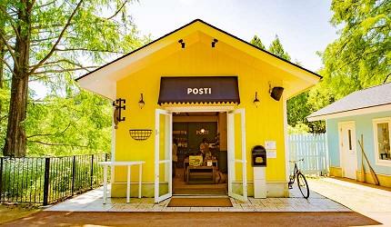 埼玉嚕嚕米主題公園MoominValleyPark嚕嚕米之谷MUUMILAAKSO明信片