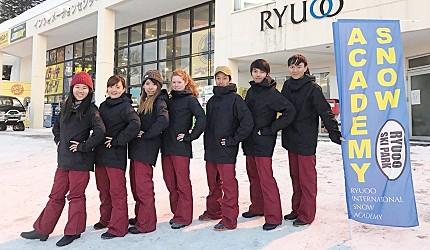 龍王滑雪公園滑雪學校