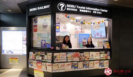 西武池袋旅遊服務中心的嚕嚕米主題公園交通套票MoominValleyParkTicket&TravelPass