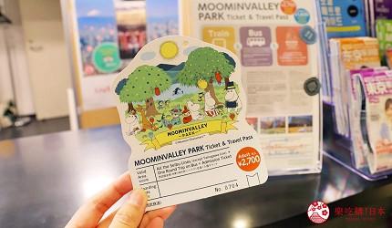 西武鐵道嚕嚕米主題公園交通套票MoominValleyParkTicket&TravelPass