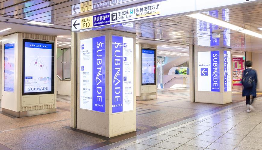 逛新宿不再迷路!新宿「SUBNADE」地下街直通JR、东京地下铁,近百家商店逛不完