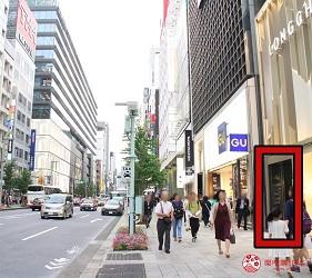 東京和牛黑毛和牛推薦米澤牛黃木銀座店的交通方式