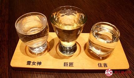 東京和牛米澤牛黃木銀座店的日本酒