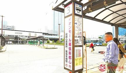 東京購物推薦aeonmall永旺夢樂城幕張新都心交通方式可搭巴士