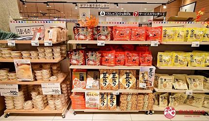 東京購物推薦aeonmall永旺夢樂城幕張新都心超市aeonstyle千葉縣伴手禮專區