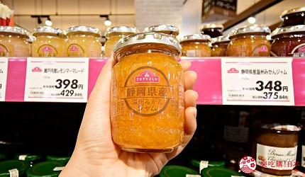 東京購物推薦aeonmall永旺夢樂城幕張新都心超市aeonstyle