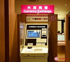 東京購物推薦aeonmall永旺夢樂城幕張新都心館內服務自助貨幣兌換機