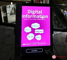東京購物推薦aeonmall永旺夢樂城幕張新都心館內服務多語言館內導覽機器