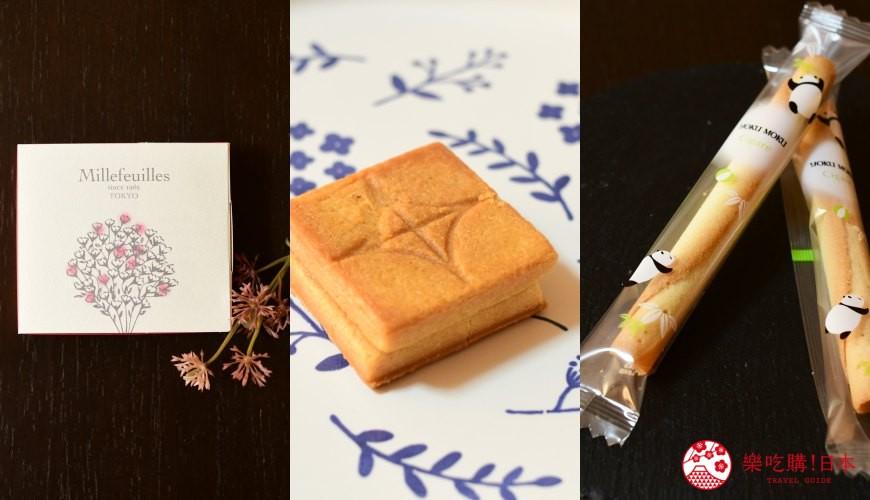 日本東京必買送禮用的手信中推介的Berne千層派、Yoku Moku蛋捲、流心焦糖曲奇