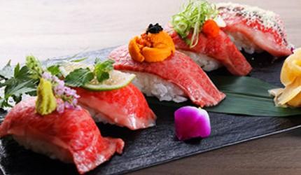 东京六本木A5神户牛涮涮锅推荐「神户牛涮涮锅 肉邸 金山」的「肉寿司三味松套餐」