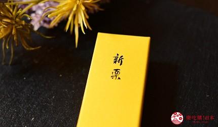 日本東京必買送禮用的手信中推介的小形羊羹的秋季限定的「新栗」口味