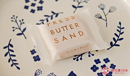 日本東京必買送禮用的手信中推介的PRESS BUTTER SAND的純白色調的包裝