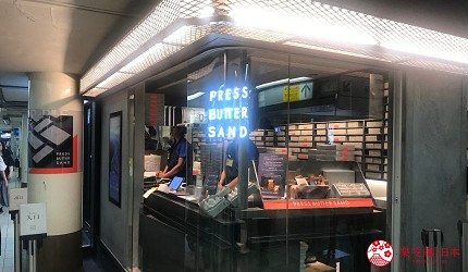 日本東京必買送禮用的手信中推介的PRESS BUTTER SAND的池袋車站分店