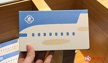 日本東京必買送禮用的手信中推介的小形羊羹的機場限定版