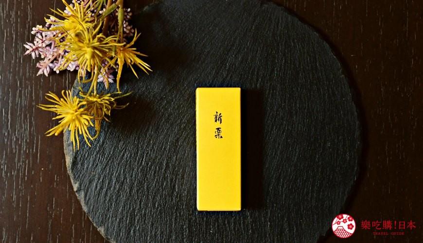 日本東京必買送禮用的手信中推介的小形羊羹