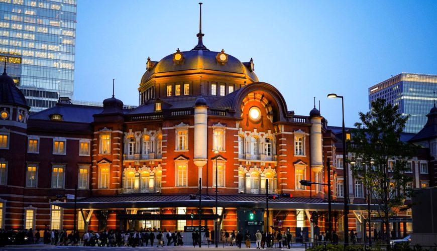 东京晚上夜间景点推荐东京车站美食购物