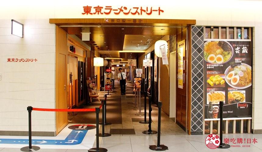 东京晚上夜间景点推荐东京车站美食购物东京拉面街