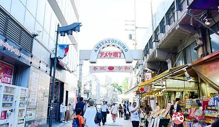 日本東京帶仔女自由行4日3夜交通行程懶人包推薦的阿美橫丁