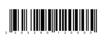 東京新宿藥妝推薦COSMOS科摩思歌舞伎町一丁目店免稅優惠券