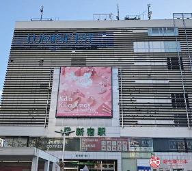 東京新宿藥妝優惠券推薦COSMOS科摩思歌舞伎町一丁目店交通方式