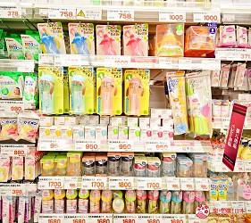 东京新宿药妆优惠券推荐COSMOS科摩思歌舞伎町一丁目店店内婴儿用品