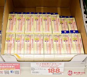 東京新宿藥妝優惠券推薦COSMOS科摩思歌舞伎町一丁目店DHC護唇膏低於市價