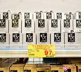 东京新宿药妆优惠券推荐COSMOS科摩思歌舞伎町一丁目店fx眼药水低于市价