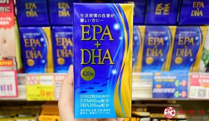 東京新宿藥妝優惠券推薦COSMOS科摩思歌舞伎町一丁目店店內獨家商品EPA+DHA