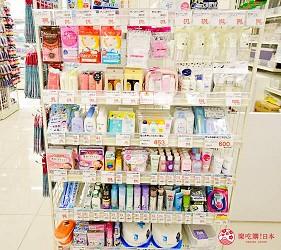 東京新宿藥妝優惠券推薦COSMOS科摩思歌舞伎町一丁目店店內旅行用盥洗用具