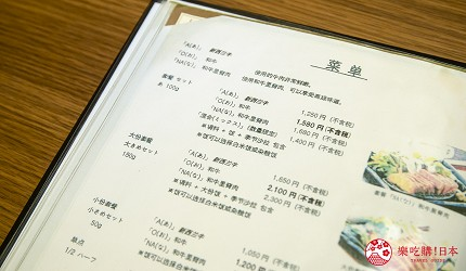 新宿必吃炸牛排专门店推荐「牛かつ あおな」的中文菜单