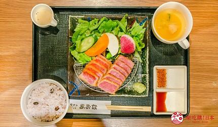 新宿必吃炸牛排专门店推荐「牛かつ あおな」的A5 顶级沙朗和牛套餐(A5 特选黒毛和牛霜降りサーロイン)套餐