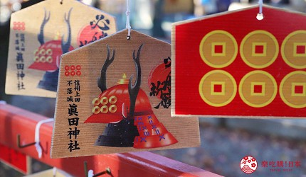 用萬歲PASS 2日乘車券可以去到的真田神社內可以畫的六紋錢繪馬