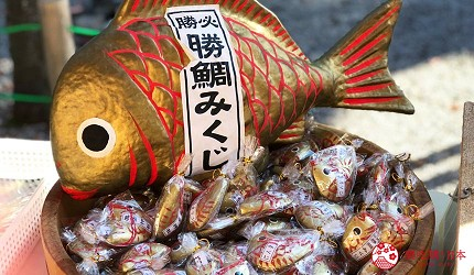用萬歲PASS 2日乘車券可以去到的真田神社內可以找到的必勝鯛魚籤