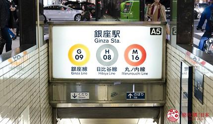 东京银座和牛铁板烧「しろや银座亭」的交通方式步骤一