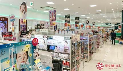 东京购物商场Ario北砂超市伊藤洋华堂