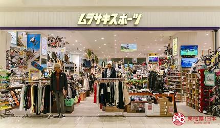 東京購物商場Ario北砂戶外運動用品店MURASAKISPORTS